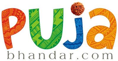 Pujabhandar.com Logo